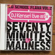 (MIXCD) DJ KENSEI / seven minutes of  madness    <MIX /HIPHOP / used新古品>