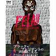 (BOOKS) FELA! The Bitch of a Life