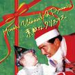 山崎廣明&ダイナミクス / 素敵なクリスマス