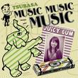 Tsubasa  / MUSIC MUSIC MUSIC (GC-027)
