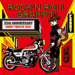 CONNY /  ROCK'N ROLL GRAFFITI~CONNY TWISTIN'BEST(GC-104)