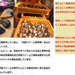 委託生産「自家製福地ホワイト六片種  黒にんにく」(バラ)100gパック