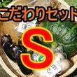 """「旬のこだわり野菜Sセット&こだわり精米2Kg」宅配サービス""""送料無料"""""""