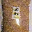 """岩手県産""""雑穀""""健康食品「玄米 3kg」発売中!只今、栄養バランスの良さが注目!"""