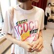 COCOプリントTシャツ
