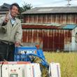 【2016年新米】  うきは産 無肥料・自然米 ひのひかり【玄米】 2kg