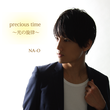 Mini Album『Precious time -光の旋律-』