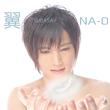 Mini Album『翼 -TSUBASA-』