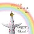 DVD『なおさんぽ in 万博記念公園』