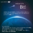 LIVE DVD『NA-O Dream Live -Band Ver- 』2015/8/6@大阪 Flamingo the Arusha