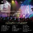 LIVE DVD『NA-O リクエストツアー2016  大阪公演』2016/5/29@Flamingo the Arusha