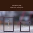 MUSIC VIDEO DVD 『君が待つ街』(+Bonus Movie)