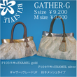 GATHER-Gtype/Ssize-P105