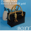 BOXY brack ENAMEL
