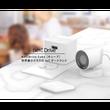 Cube + Motion pixi + Web Camera