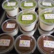 黒豆抹茶&ココア・カップティラミス・2種セット