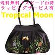 刺繍 バッグ ブラック 花 シルク ベトナム雑貨 フレンチナッツ v0979