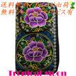 【 訳あり・値引き品 】 ウォレット 花 刺繍 ベトナム 雑貨 2way スマートフォンケースつき v0955