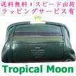 がま口財布 レディース グリーン 親子 ガマ口 口金 日本製 牛革 レザー 8904
