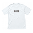 AM6:66 ホワイト ライトドライTシャツ【8月上旬〜発送】
