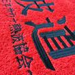 【高級バスタオル】サウナ熱波協会認定バスタオル