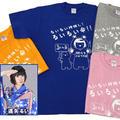 演歌女子 【限定】ポロシャツ6色