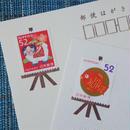 切手をかざる 年賀状2015