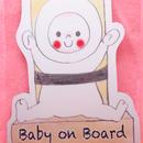 マグネットステッカー(Baby on Board!)