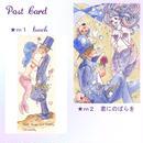 ポストカード(人魚のきみとシルクハットのあなたシリーズ)