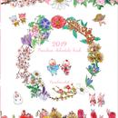 2019ぷんちゃん スケジュール帳