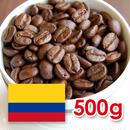 【中深煎り】コロンビア サントゥアリオ ブルボン ミカイ  500g