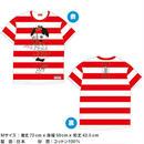 キョンシーまことシリーズ グラフィックTシャツ(ボーダー) 【楳図かずお】