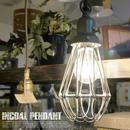 BIMAKES INCOAL PENDANT LIGHT / ビメイクス インコール ペンダントライト