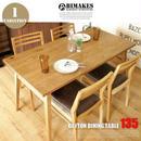 BIMAKES DAYTON Dining Table 135 / ビメイクス デイトン ダイニングテーブル 135 オーク