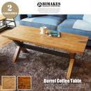 BIMAKES Burrel Coffee Table / ビメイクス バレル コーヒーテーブル