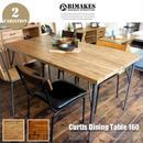 BIMAKES Curtis Dining Table 160 / ビメイクス カーティス ダイニングテーブル 160