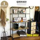 BIMAKES Malaga High Shelf / ビメイクス マラガ ハイシェルフ