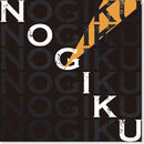 NOGIKU『NOGIKU』