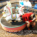 AD再騰二三夫『YOU CATCH!!ASS YOU CAN!!』