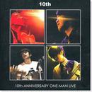コーチガリー『10th ANNIVERSARY ONE-MAN LIVE』 (DVD)