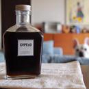 デカフェメイプルシロップ (カフェオレベース) 200ml
