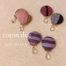 coton due