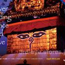ネパール支援ムック「NEPAL」