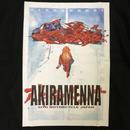 AKIRAMENNA-Tshirt