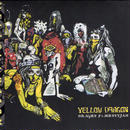 DRAGON P & MONEY JAH [YELLOW DRAGON] CD