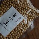 べにや長谷川商店 白小豆(しろしょうず)