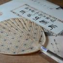 麻の葉渋うちわ 中川政七商店