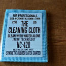 THE CLEANING CLOTH 中川政七商店(THE)