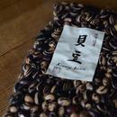 貝豆 べにや長谷川商店