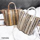 #2way  Mix Color Basket Tote Bag ミックスカラー シンプル かご トートバッグ 全4色